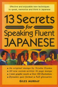 Speaking Japanese-13 secrets for speaking fluent Japanese 3