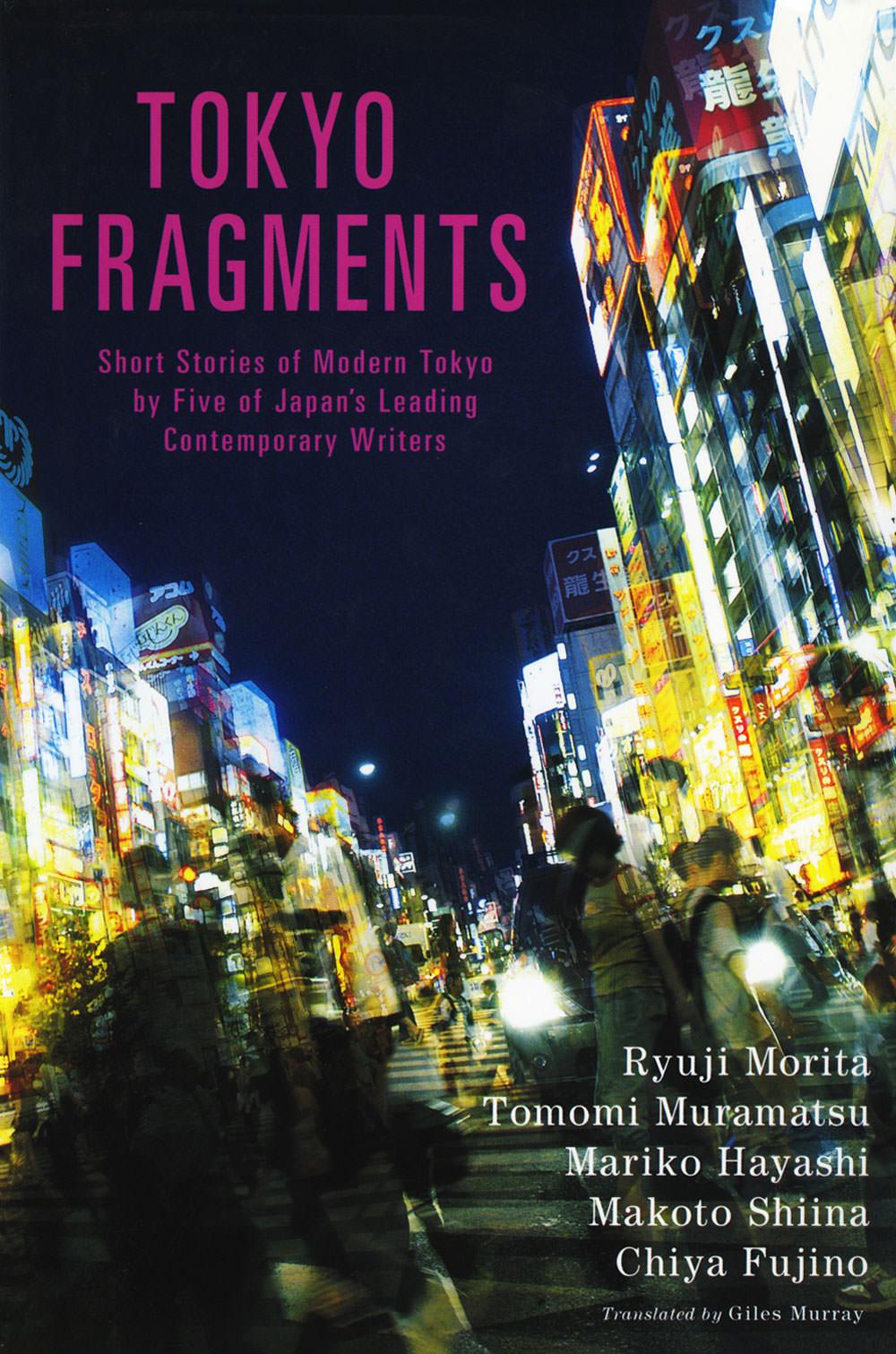 Speaking Japanese-Tokyo Fragments 1
