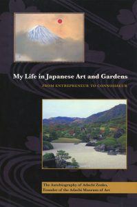 Speaking Japanese-My Life in Japanese Art and Gardens 1