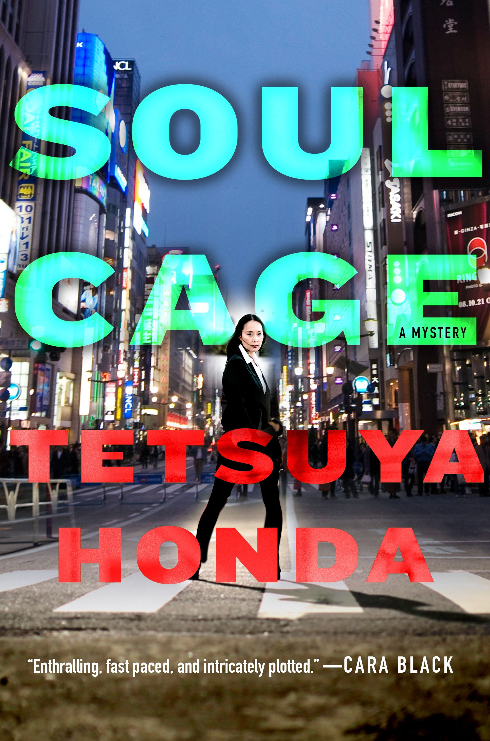 Speaking Japanese-Soul Cage - Tetsuya Honda